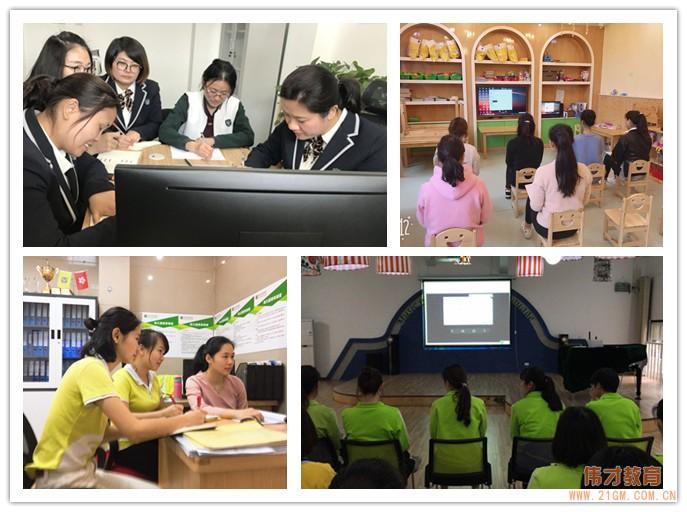 网络教研+远程微课,培训就是这么及时高效!