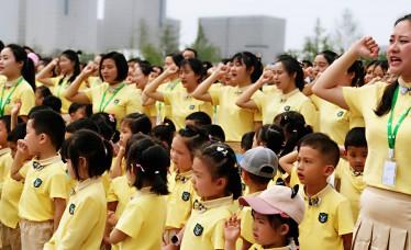 童在蓝天下,让爱育见未来——伟才教育师德师风建设全国大型公益活动成都站率先发声!
