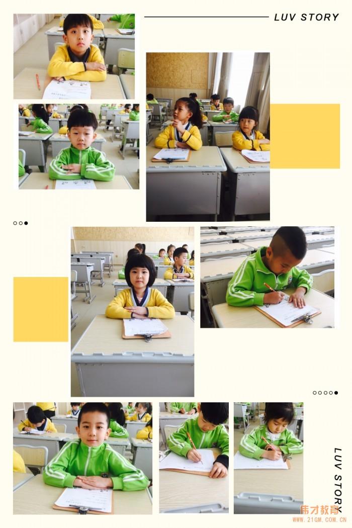 吉林延边伟才幼儿园:小学生活初体验