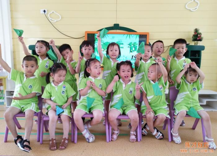 湖北仙桃和合伟才幼儿园端午节活动