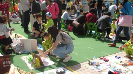 甘肃酒泉东方明都伟才幼儿园环保跳蚤市场活动