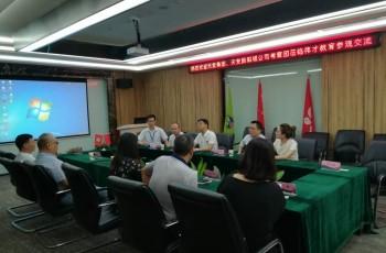 热烈欢迎天安集团、天安新阳城公司领导一行来访伟才教育