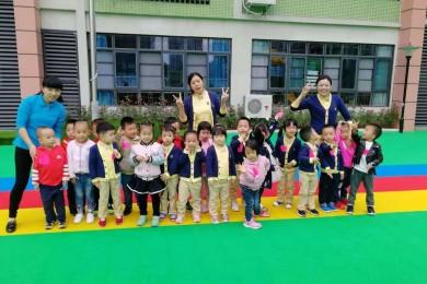 四川省成都市高新区吉瑞betcmp冠军国际betcmp冠军国际|注册正式开园