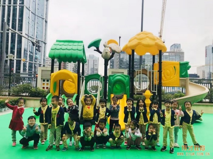 四川省成都市高新区吉瑞伟才幼儿园正式开园