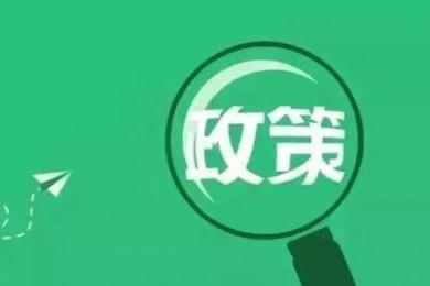 学前betcmp冠军国际新政:让行业回归betcmp冠军国际本质