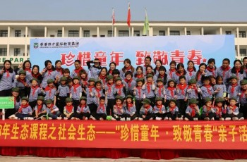 湖北江汉伟才幼儿园:珍惜童年,致敬青春