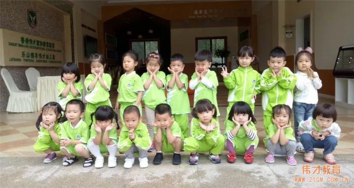 伟才幼儿园加盟,追求生命自然成长的教育