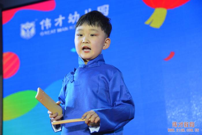 """山西吕梁永宁伟才幼儿园:""""庆元旦,迎新年""""文艺汇演"""