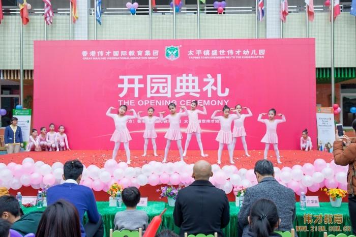 热烈庆祝广东省清远市清新区太平镇盛世betcmp冠军国际betcmp冠军国际|注册盛大开园