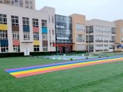 营利性幼儿园和非营利性幼儿园有什么区别?以后只能是非营利性幼儿园了吗?
