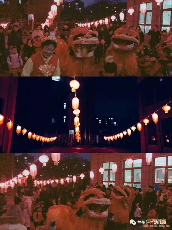 甘肃兰州格兰绿都伟才幼儿园:正月十五花灯展 大家齐乐庆元宵