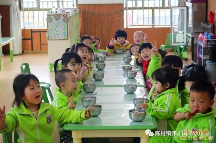 广东顺德陈村伟才幼儿园:喜闹元宵,年在一起