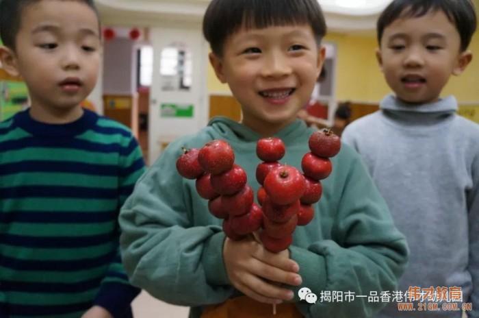 广东揭阳一品伟才幼儿园:欢欢喜喜过元宵,冰糖葫芦甜心田