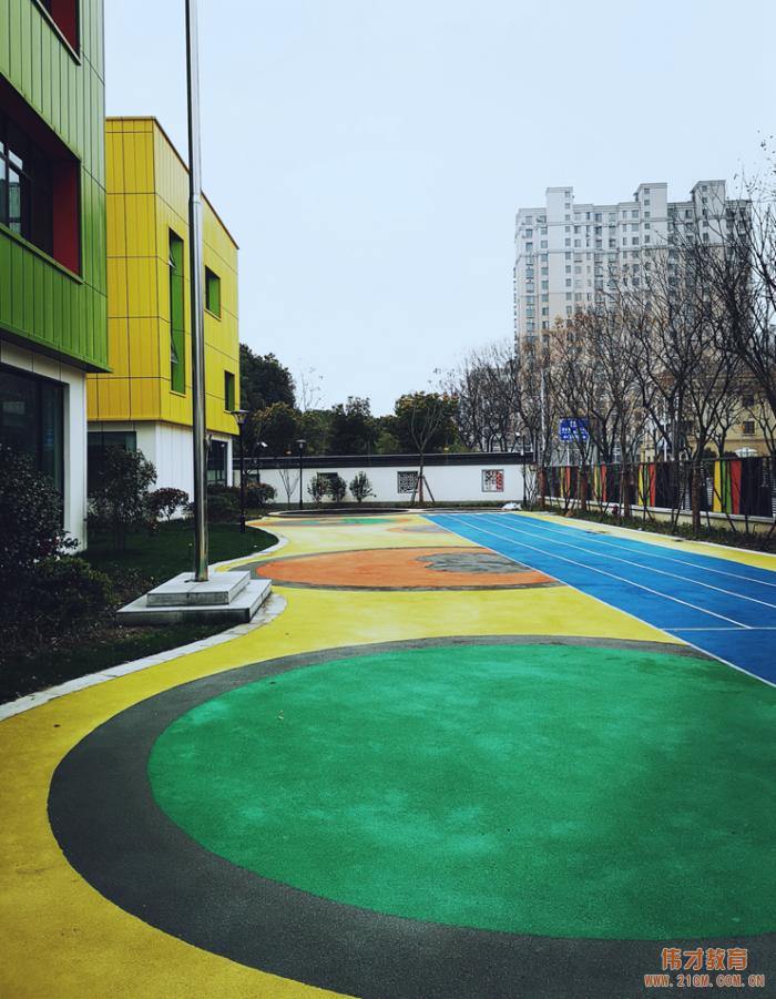 伟才又一所高品质普惠幼儿园即将在江苏苏州开园