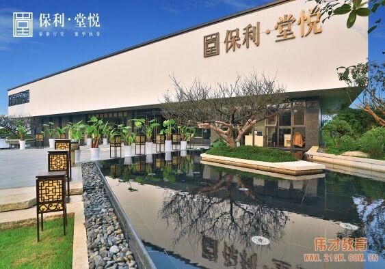 伟才走进江苏南京,携手保利堂悦花园打造小区配套普惠园