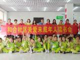 书香中国,乐读伟才——湖北仙桃和合伟才幼儿园走进社区