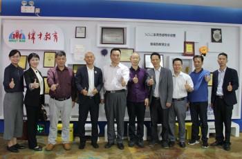 广西桂平市人大常委会主任李健龙一行领导莅临伟才教育参观交流