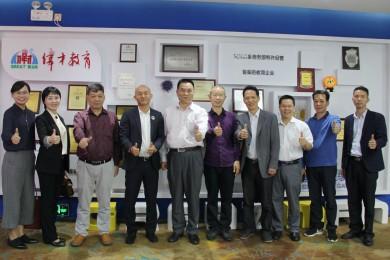 广西桂平市人大常委会主任李健龙一行领导莅临betcmp冠军国际betcmp冠军国际参观交流