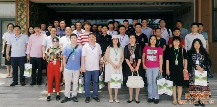 幼儿园投资人沙龙(苏州站):新政下幼儿园的突围
