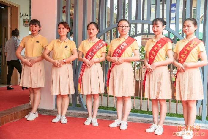 热烈庆祝广东惠州惠阳区天安伟才幼儿园品牌发布会圆满成功!