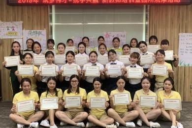 老师们,加油!——2019年betcmp冠军国际新教师培训班(第二期)圆满结束