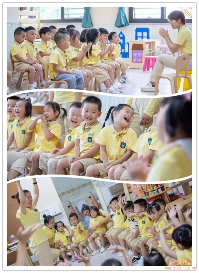 广西南宁美泉伟才幼儿园:开学新启点,育见更好的自己