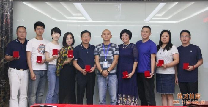 砥砺前行,携手创赢——记伟才教育2019年9月新伙伴培训