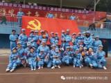 四川成都温江区时代西锦伟才幼儿园秋季运动会:《重走长征路》主题活动