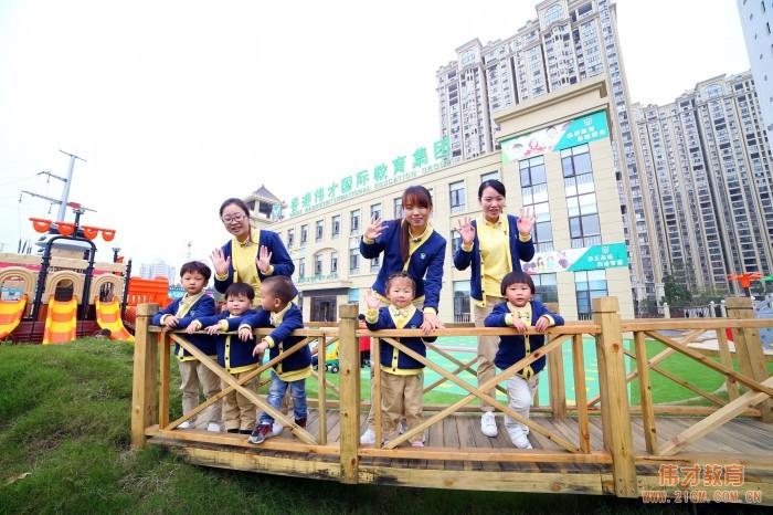 """祝贺伟才教育旗下湖北襄阳红星伟才幼儿园被评为""""区级文明单位"""""""