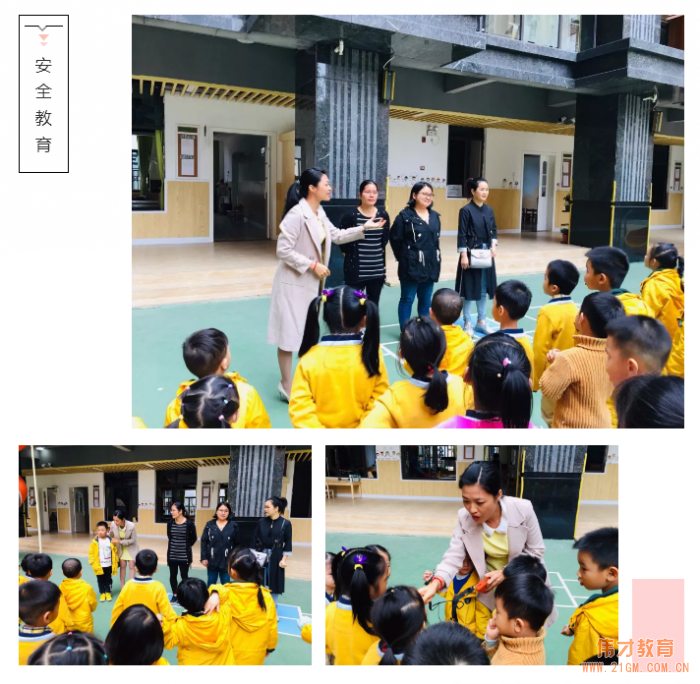 """快乐成长,安全先行——广西贵港凯旋国际伟才幼儿园""""防拐防骗""""安全教育"""