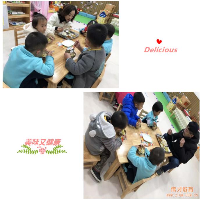 我与食堂0距离——高新尚华幼儿园第二届家长代表进厨房参观活动