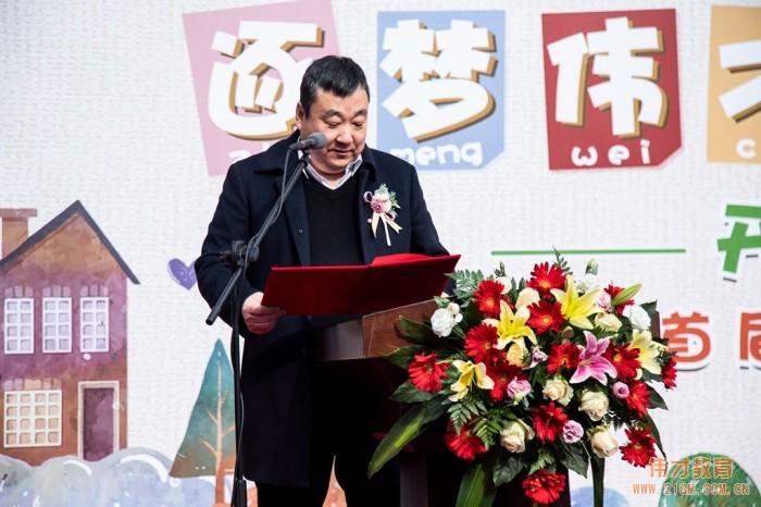 热烈庆祝浙江三门县伟才幼儿园喜庆开园!