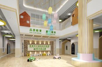 天津再迎伟才幼儿园,入驻滨海新区远洋城