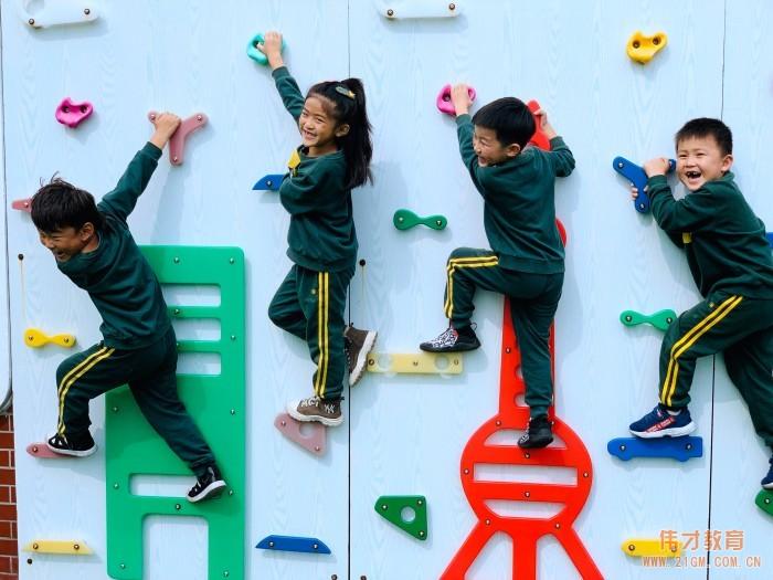 伟才幼儿园进驻辽宁凌源,期待同欢聚,共成长!