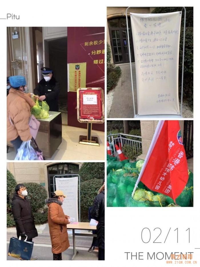 万众一心抗疫情丨湖北荆州楚天都市佳园伟才幼儿园捐赠物资暖人心!