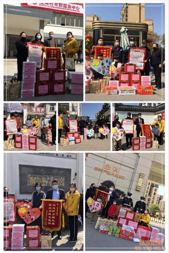 温情助力抗疫情 苏州甪直澄湖伟才(国际)幼儿园公益行