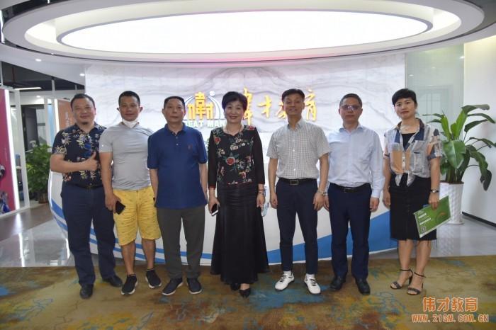 六安人才协会广东分会许卫会长等一行到访伟才教育,关爱家乡企业发展