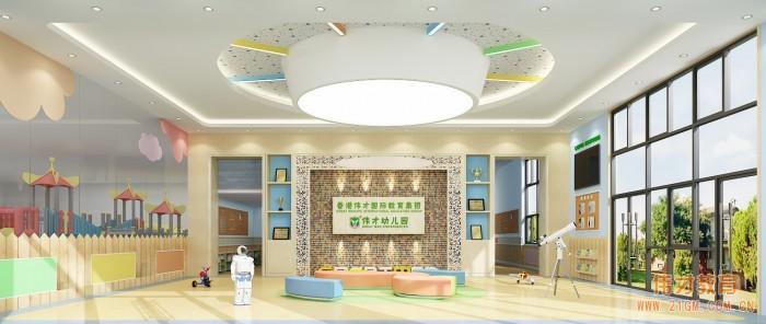 伟才国际化幼儿园走进广西南宁兴宁区