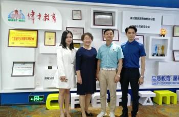 伟才教育董事长罗骇浪先生接受广东电视台栏目专访