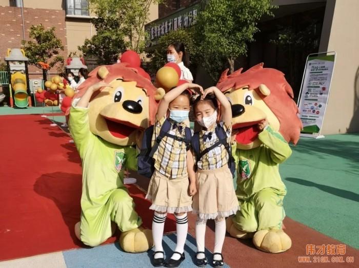 """""""欢迎神兽们回家!""""——记河南平顶山蓝湾新城伟才(国际)幼儿园开学第一天"""