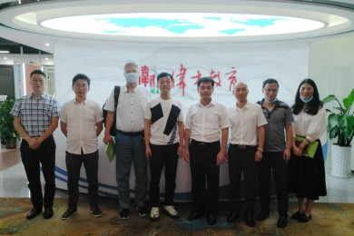 助力企业,服务上门——广州市番禺区发改局领导一行莅临伟才教育考察指导