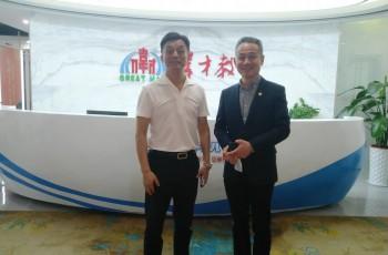 广州市政协委员、广州市英东中学校长胡国胜先生来访伟才教育中国总部