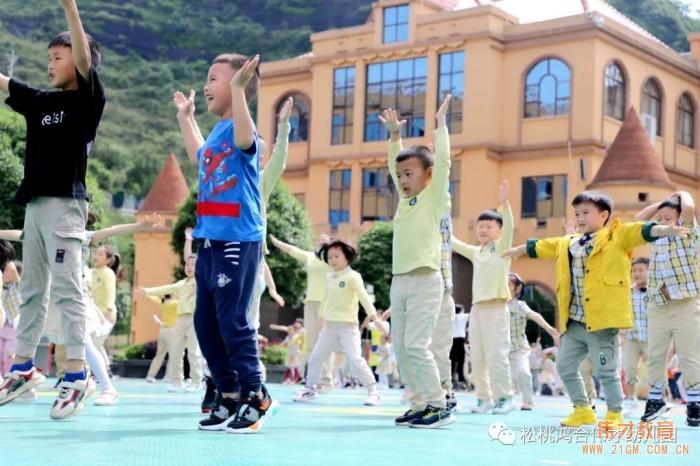 贵州松桃鸿合伟才幼儿园复学记:开心热闹又回来了!