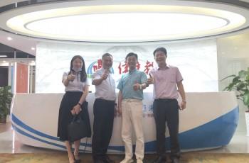 银企交流,产融合作——农行广州华南支行党委书记一行到访伟才教育