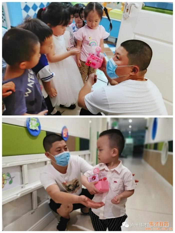 四川泸州伟才幼儿园:安全教育践于行,健康成长更放心!
