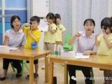 """""""我是你的眼,请对我好一点!""""广东揭阳市一品伟才幼儿园爱眼日活动"""