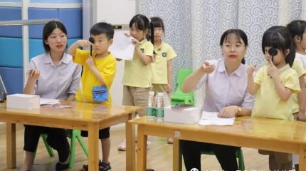 广东揭阳一品伟才幼儿园:爱眼日活动