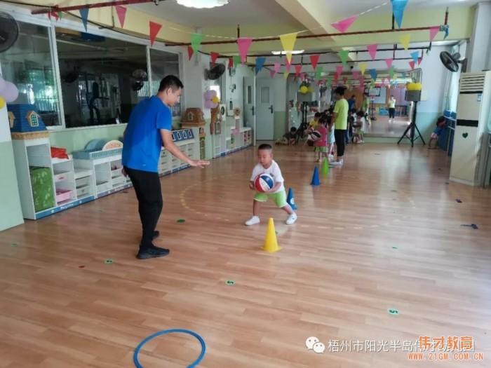 广西梧州阳光半岛伟才幼儿园:开心童年,阳刚体育
