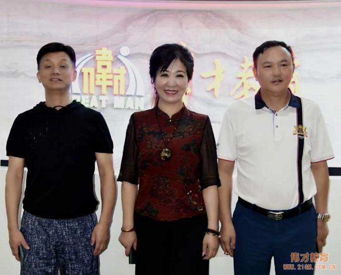 六安在外人才协会广州分会揭牌仪式在伟才教育举行!伟才教育董事长当选广东分会轮值会长