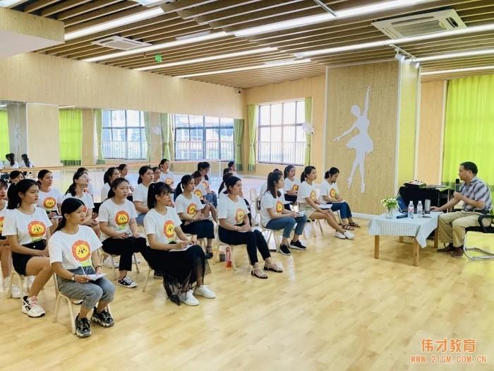 广西贵港凯旋国际伟才幼儿园教师节团建